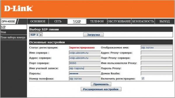 dns-325-callcenter-p15