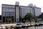 Центробанк, Кении.